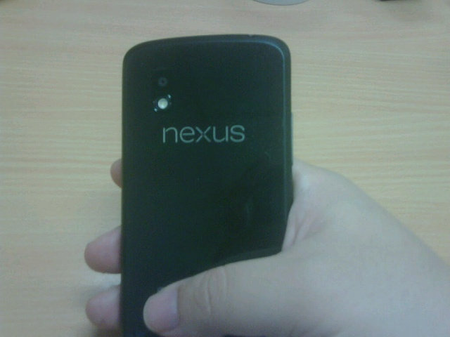 Win a Nexus 4 charging orb from Android Central-nex4b.jpg