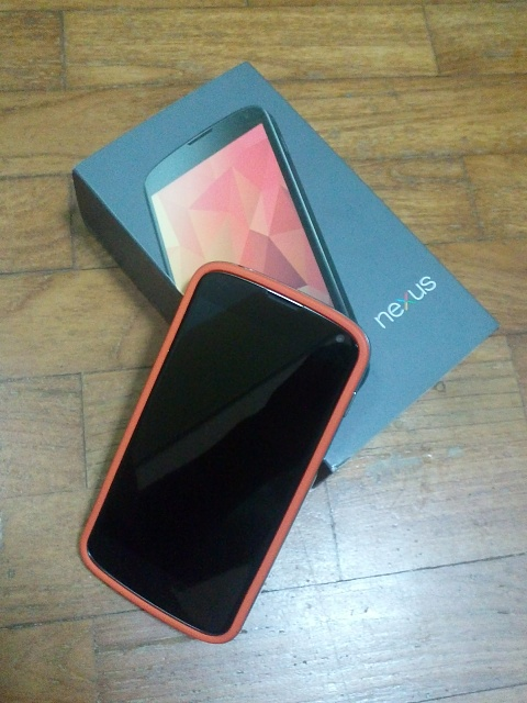 Win a Nexus 4 charging orb from Android Central-cam00005.jpg