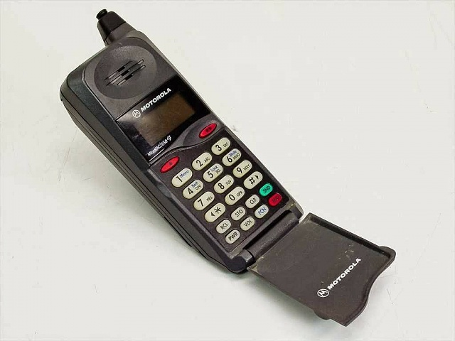 What was your first phone?-5794.jpg