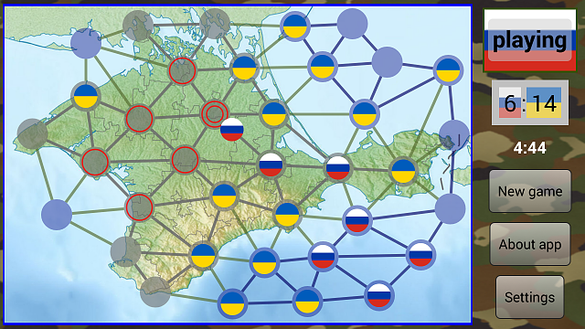 [FREE][GAME] Crimean Conflict-3.png