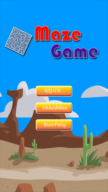 [GAME][FREE] maze puzzle game-device-2014-05-07-113915.png