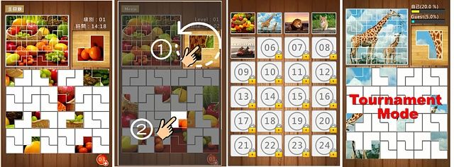 New puzzles game [ Touch Puzzle ] , can add  your photos to make puzzle-fourm.jpg