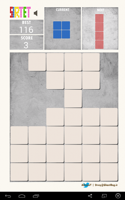 [Free Game] SIRTET, A reversed Tetris-screen60.png