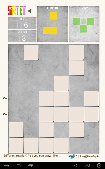 [Free Game] SIRTET, A reversed Tetris-screen70.png
