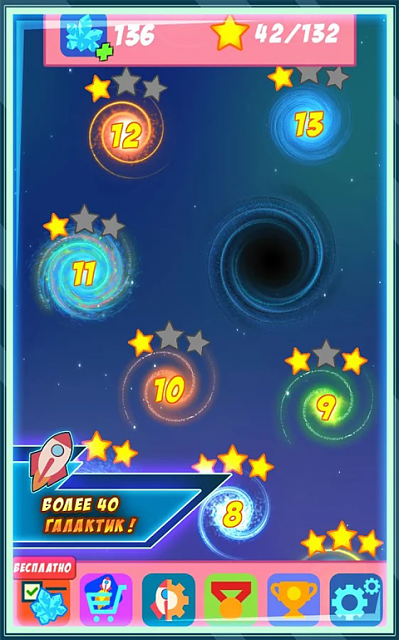 [GAME] Cool runner - Space Conflict: Invasion-031_.png