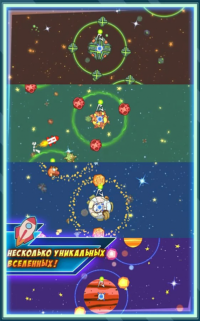 [GAME] Cool runner - Space Conflict: Invasion-041_.png