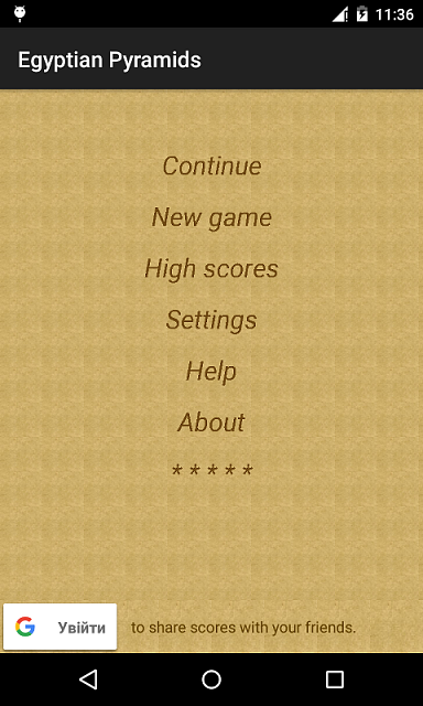 [FREE][GAME][2.3+] Egyptian Pyramids - a logical game  with words finding.-menu.png
