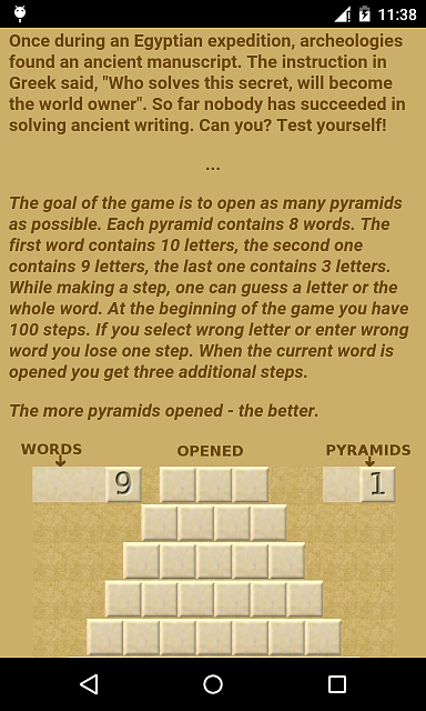 [FREE][GAME][2.3+] Egyptian Pyramids - a logical game  with words finding.-help.png