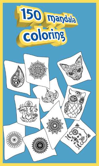 [Game][Free][2.3+]Mandala Coloring Pages-sc1.jpg
