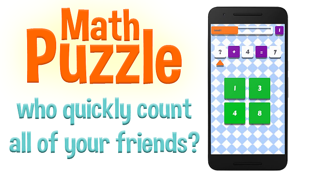 [GAME]Math Puzzle-screen3.png