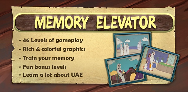New Game - Memory Elevator-features.jpg
