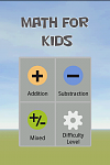 [Education][Free] Math for kids-device-2012-09-14-212741.png