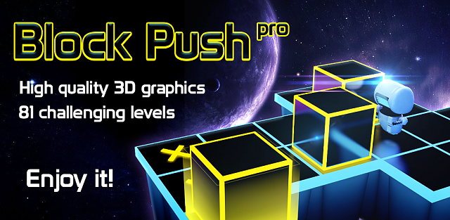 New Game Brain&Puzzle   Block Push Pro-promo_top-1.png