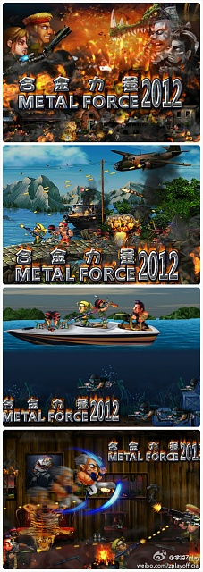 The problems of the game Metal force deluxe 2012-a6845e16jw1e3ibn1a10dj.jpg