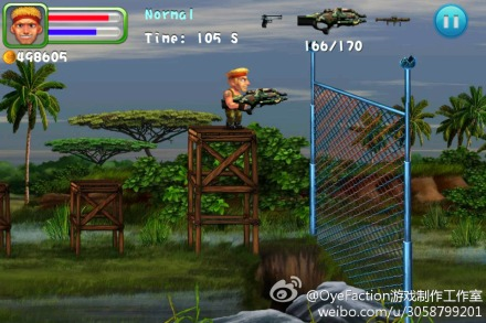 The problems of the game Metal force deluxe 2012-b6519261gw1e6l7sh88ktj20qo0hsaf7.jpg