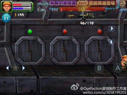 The problems of the game Metal force deluxe 2012-b6519261gw1e6nh0mhlmoj21kw16odqo.jpg