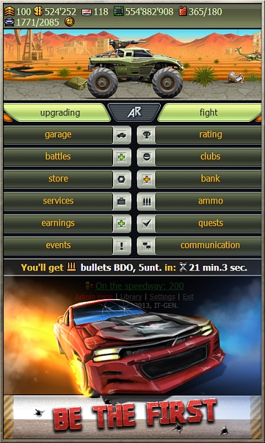 Angry Racer-first.jpg