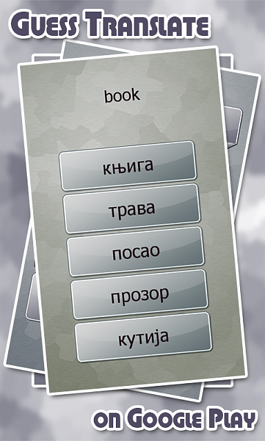 [Free][Game] Guess Translate (eng/rus)-screen22.png