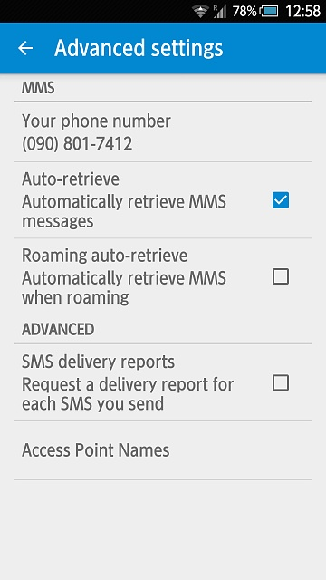 How can I change the default SMS app?-uploadfromtaptalk1439704916253.jpg