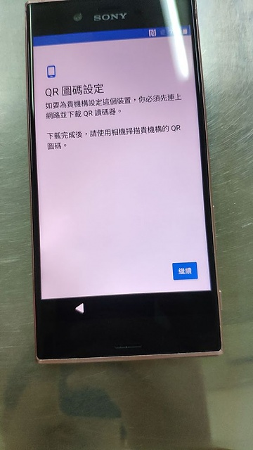 Andorid phone ( sony ) been lock and need QR code to do next in first initial screen-img_20181009_184458.jpg