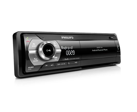 Why have I never heard of this before, and where do I buy one?! Philips CMD305A/05  Car Stereo-cmd305aback_532.jpg