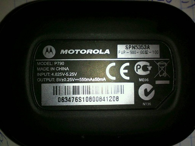 Where to find extended battery?-uploadfromtaptalk1352847974426.jpg