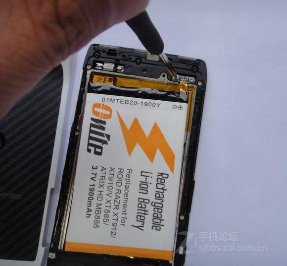 The way to replace battery of XT910-5.jpg
