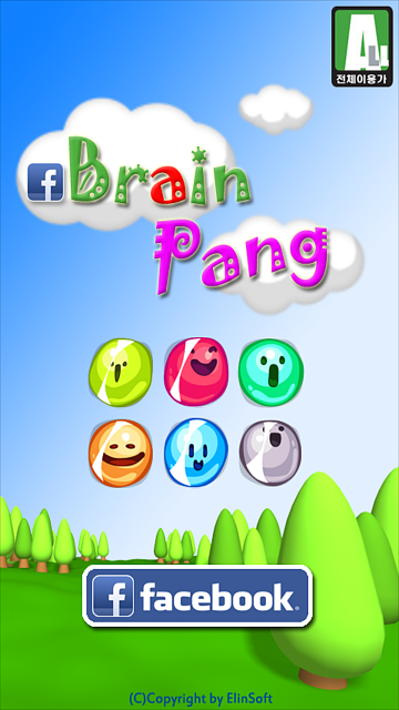 [FREE][puzzle][GAME]BrainPang for Facebook-05d4b80e3a601a3f6bb981ffbf38d934.png