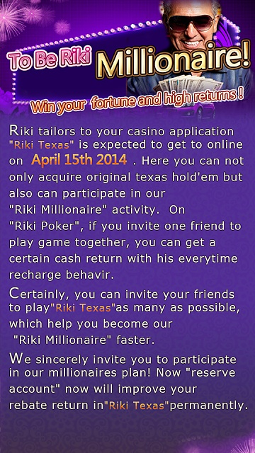 [Free]Riki Assistant�Poker Assistant for Android-7.jpg