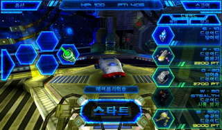 New game star splitter 3d space simulator android for 3d room simulator
