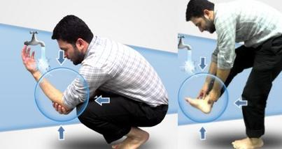 Wudu(ablution) Application for Android and iPhone-features.jpg