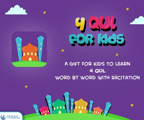 4 Qul For Kids Word by Word Application for Smartphones-4-qul-kids.jpg
