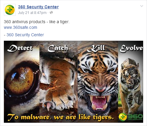 CM Security Copying 360 Security-e-e-z360.png