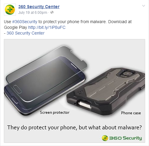 CM Security Copying 360 Security-360.png