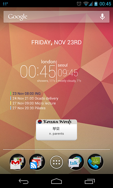 Nexus 4 Screenshots: Share them here!-2012-11-23-00.45.42.png