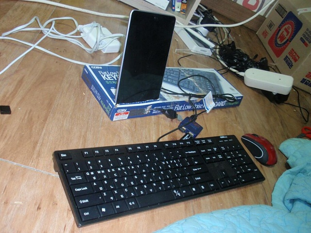 My homemade keyboard dock station -  B-]-uploadfromtaptalk1353146801949.jpg