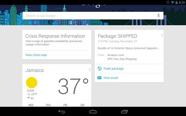 how to build specific package android