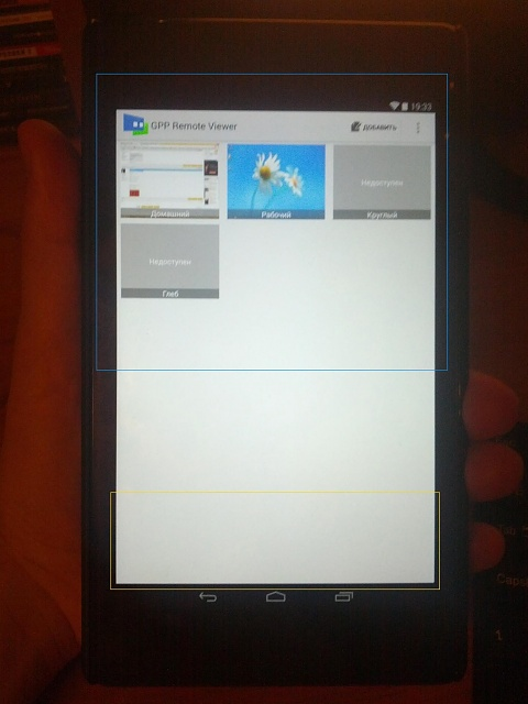 White color on my Nexus 7 2013 screen not perfectly even!!Is this normal?-img_20140131_193345.jpg
