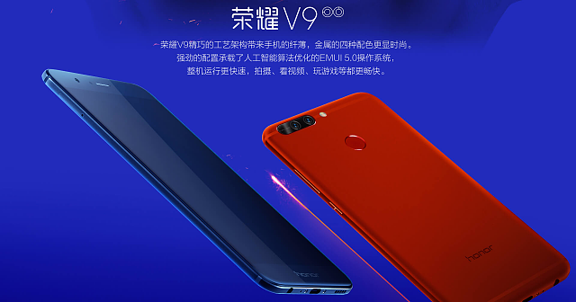 Honor V9 possibly gives us an early look at what Honor 9 might look like-nexus2cee_v9red.png