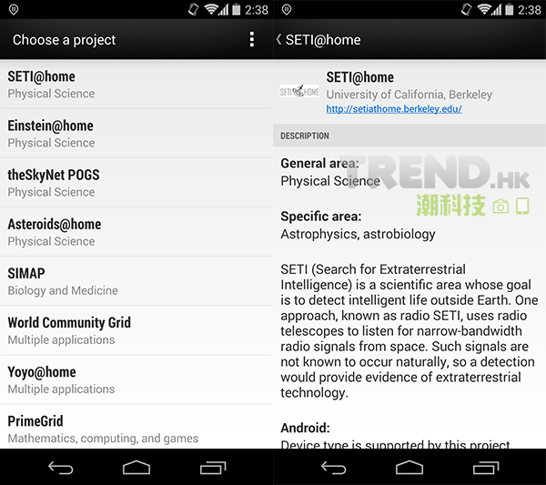 Unidentified Symbol In Htc One M8 Status Bar Android Forums At