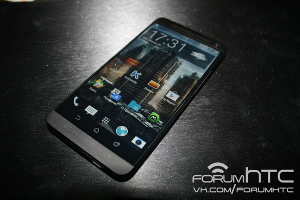 HTC One 2 aka HTC M8 rumor round-up: camera, specs, release date and design-bfw22hyiuaihgez.png