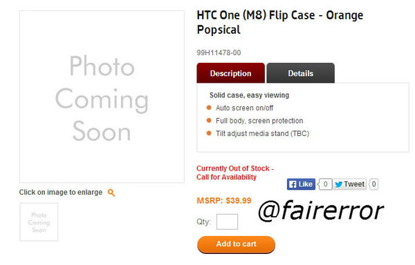 Leaked The all New hTC ONE ( M8 ) Dot View Case 原廠洞洞看掀蓋式手機殼 曝光售價-1395620488-257345652_n.jpg