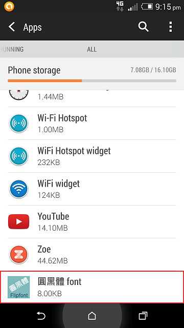 ant one elce got this srange app file on there m8?-screenshot_2014-06-23-21-15-29.jpg