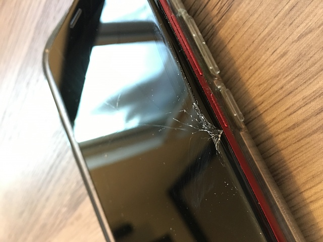 Screen Crack from Squeezing-h11.jpg