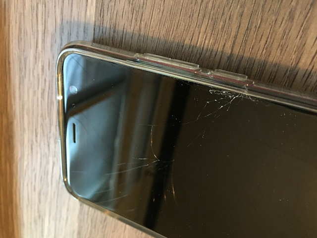 Screen Crack from Squeezing-h112.jpg