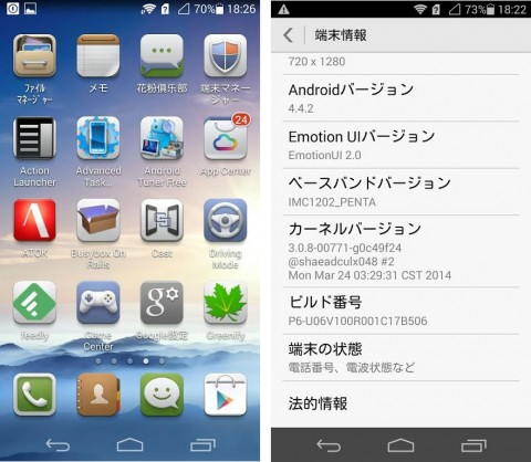 Official Emotion UI 2.0 + Android 4.4.2 KK-huawei-ascend-p6-kitkat-update.jpg