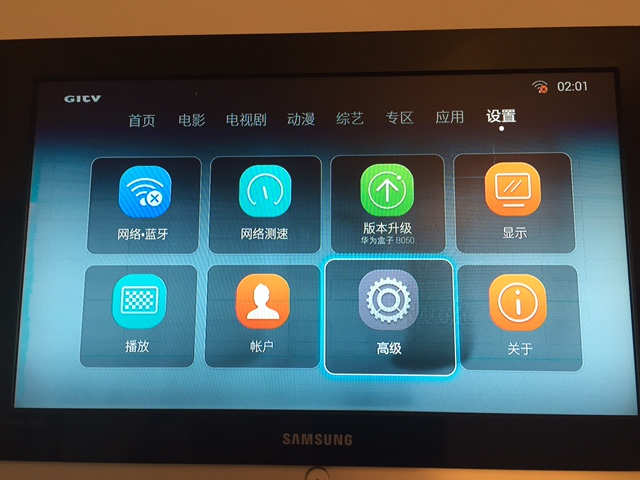 My TV Box Huawei Mediapad M330 is only in Chinese, can I change language?-image1.jpg