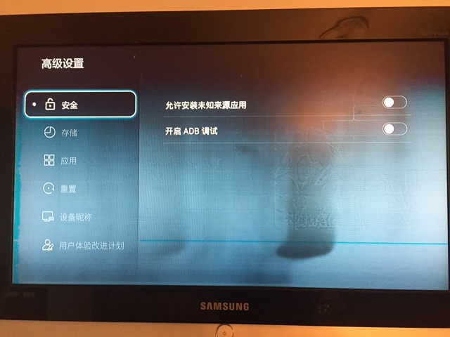 My TV Box Huawei Mediapad M330 is only in Chinese, can I change language?-image2.jpg