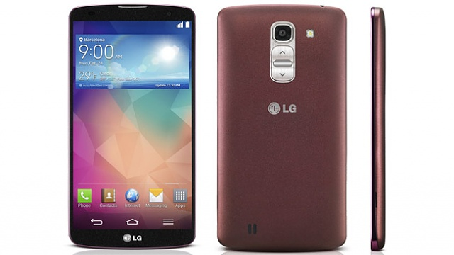 "LG G Pro 2 in ""brown red""-lg-g-pro-2-red.jpg"