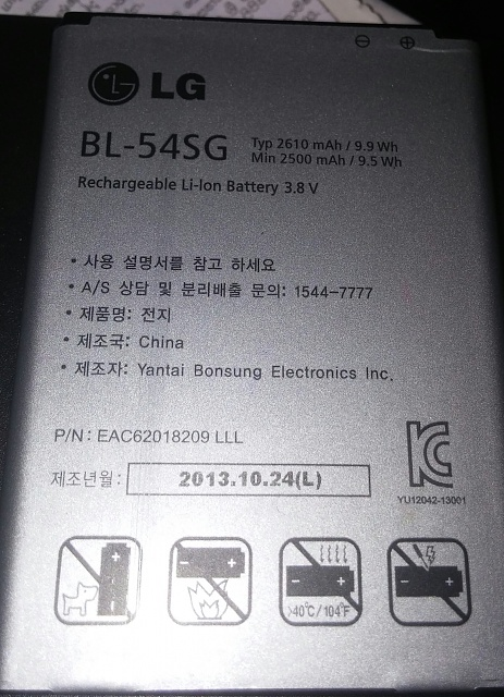 LG G2 battery jump to 5% - 7% from  50% - 20%-20150420_054140-2.jpg